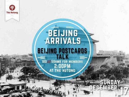 Beijing Postcards Talk: Beijing Arrivals