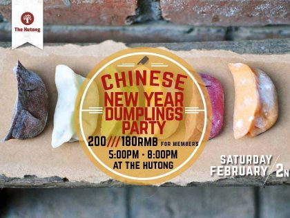 Chinese New Year Dumpling Party