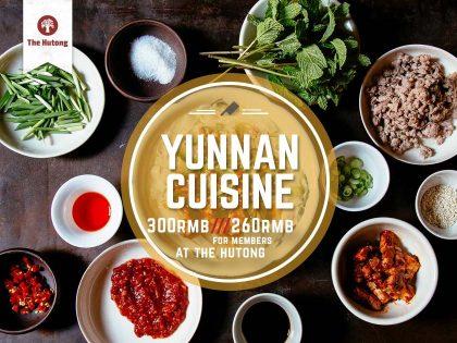 Taste of Yunnan