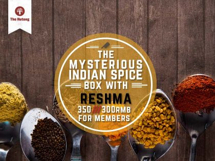Tastes of India: The Mysterious Indian Spice Box