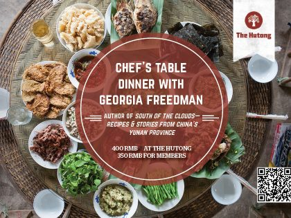 Chef's Table Dinner with Georgia Freedman