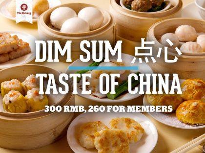Dim Sum – Taste of China
