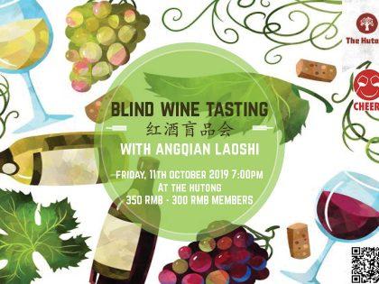 Blind Wine Tasting with Angqian Laoshi