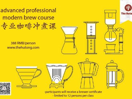 Advanced Professional Modern Coffee Brew Course