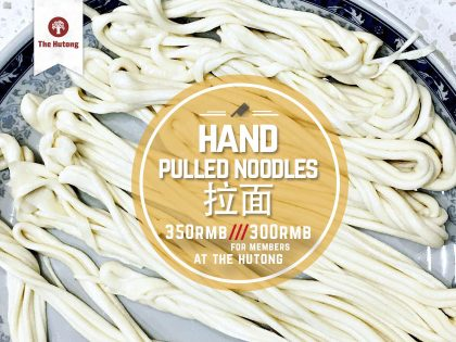 Hand Pulled Noodles
