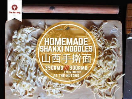Homemade Shanxi Noodles