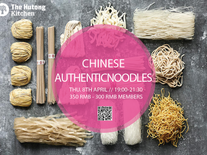 Authentic Noodles Soups & Sauces – C 中国味道: 中国地方特色面条