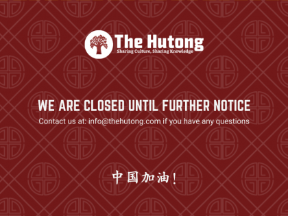 UPDATE |We are Closed until Further Notice