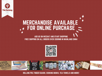 Merchandise Available for Online Purchase