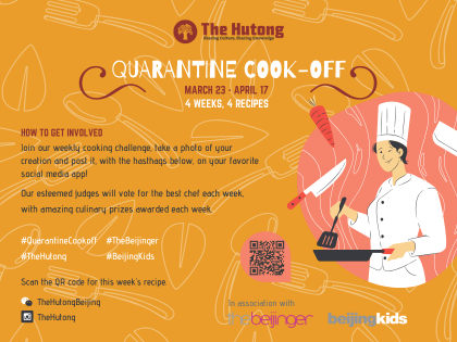 The Hutong Quarantine Cook-Off!