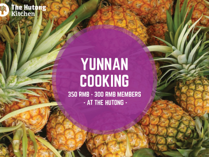 Taste of Yunnan C