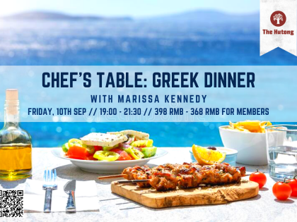 Greek Chef's Table Dinner with Marissa Kennedy