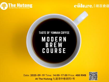 Tastes of Yunnan Coffee Modern Brew Course