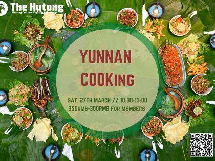Taste of Yunnan D