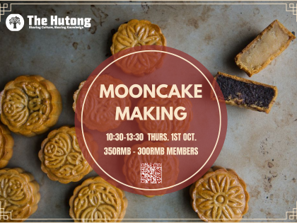 Mooncake Making with Sophia