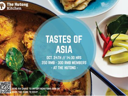 Tastes of Asia B