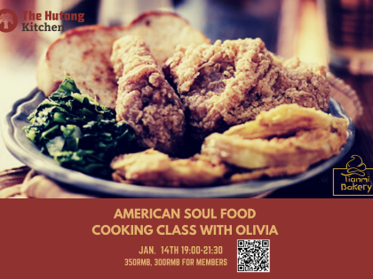American Soul Food Basic Cooking Class with Olivia