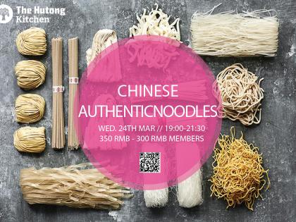 Authentic Noodles Soups & Sauces B