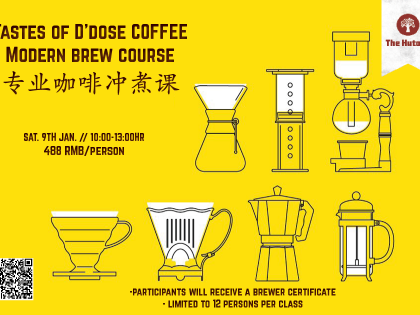 Tastes of D'Dose Coffee Modern Brew Course