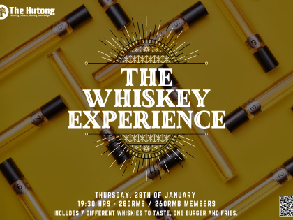 The Whisky Experience II