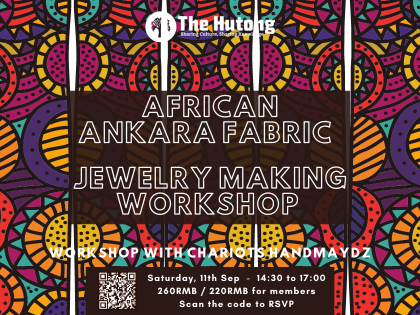 African Ankara Fabric & Wooden Beads Combo Jewelry-Crafting Workshop