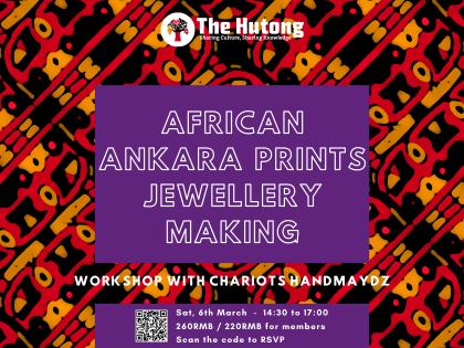 African Ankara Fabric & Wooden Beads Combo Jewellery Making Workshop