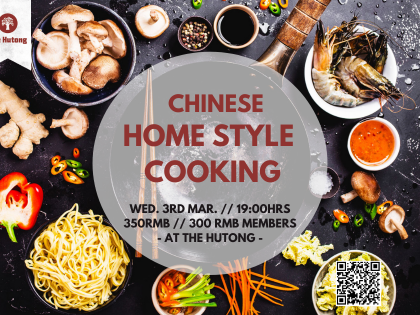 Chinese Home Style Cooking A