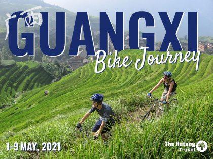 The Guangxi Bike Journey