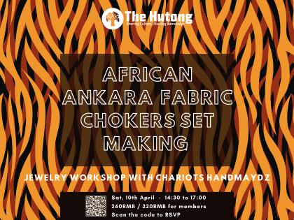 Hand in Hand with Africa Ankara Fabric Choker SetMaking Workshop with Chariots Handmaydz
