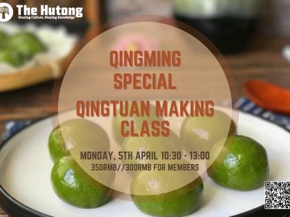 Qingming Festival Special Qingtuan Making Class