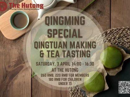 Qingming Festival Special- Qingtuan Making & Tea Tasting