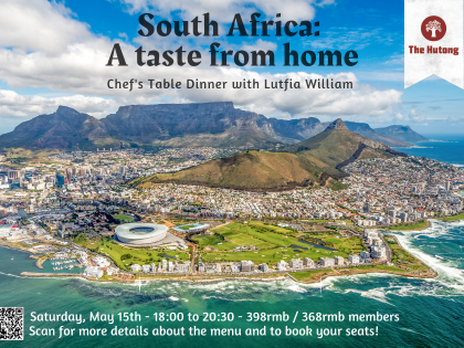 South Africa Chef Table: A Taste From Home