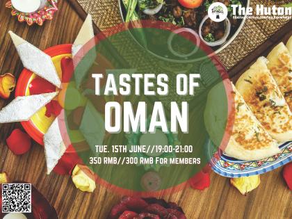 Tastes of Oman  A
