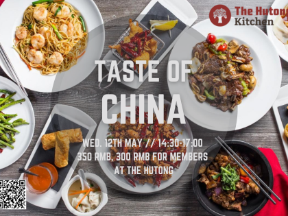 Tastes of China E