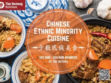 Chinese Ethnic Minority Cuisine