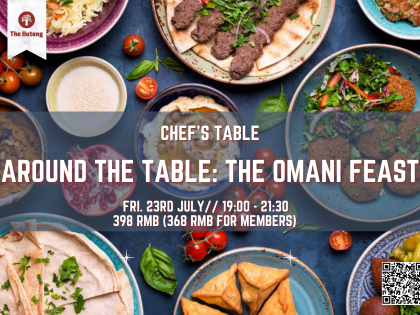 Around the Table: the Omani Feast