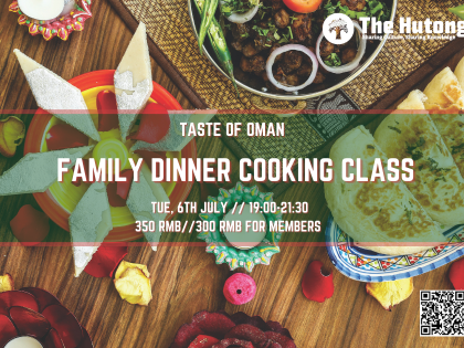 Tastes of Oman: A Family Dinner Cooking Class