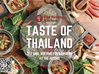Tastes of Thailand A