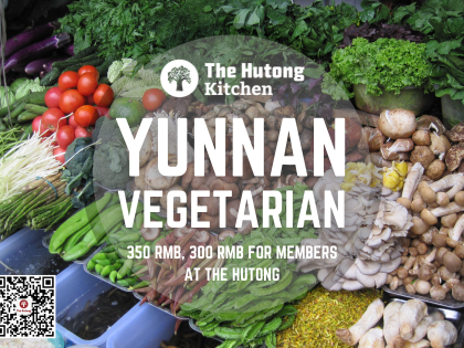 Yunnan Vegetarian