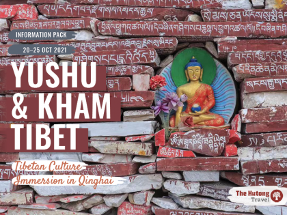 Six-Day Trip to Yushu & Kham on the Tibetan Plateau