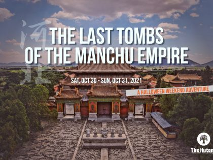 The Last Tombs of the Manchu Empire: A Halloween Weekend Adventure
