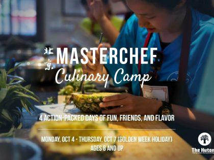 Master Chef Culinary Camp (October Holiday)