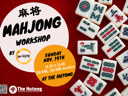 Mahjong Workshop by Our Beijing