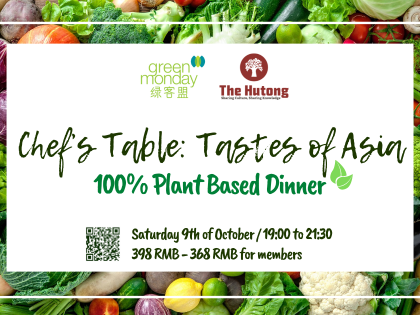 Delicacies for Delights Chef's Table: Tastes of Asia 100% Plant Based Dinner