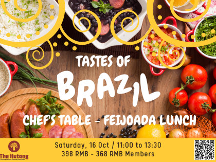 Tastes of Brazil Chef's Table: Classical Feijoada Lunch